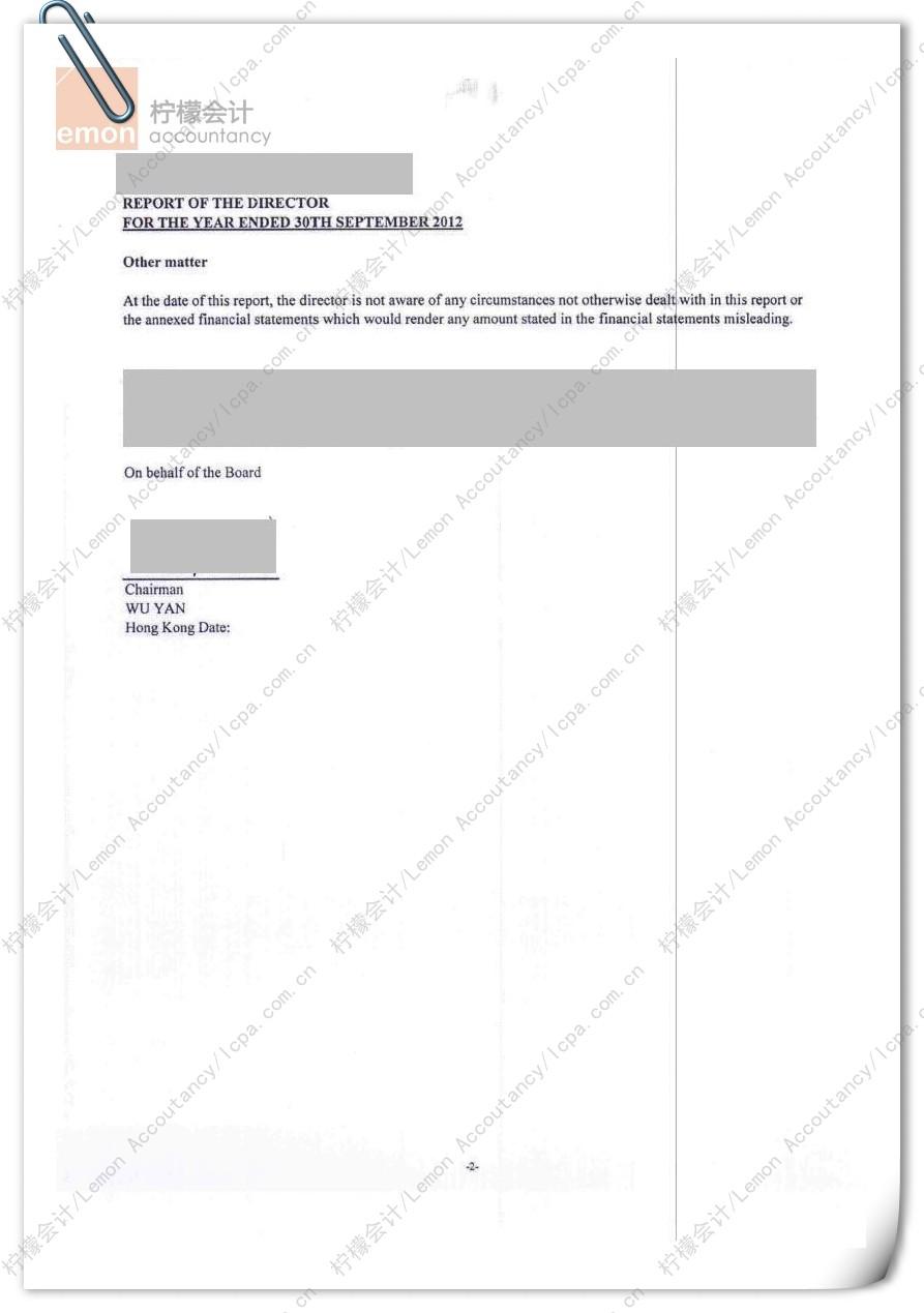 柠檬会计提供的香港公司审计报告/核数报告第三页:董事称述报告签名页。公司董事需在此页签名。