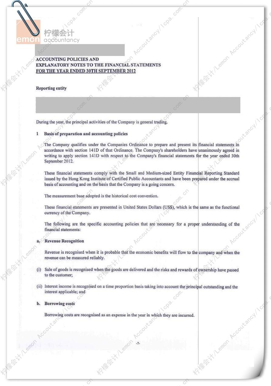 柠檬会计提供的香港公司审计报告/核数报告第8页:该页隶属于财务附注,主要用以说明财务报表的执行规范、收入的确认原则等。