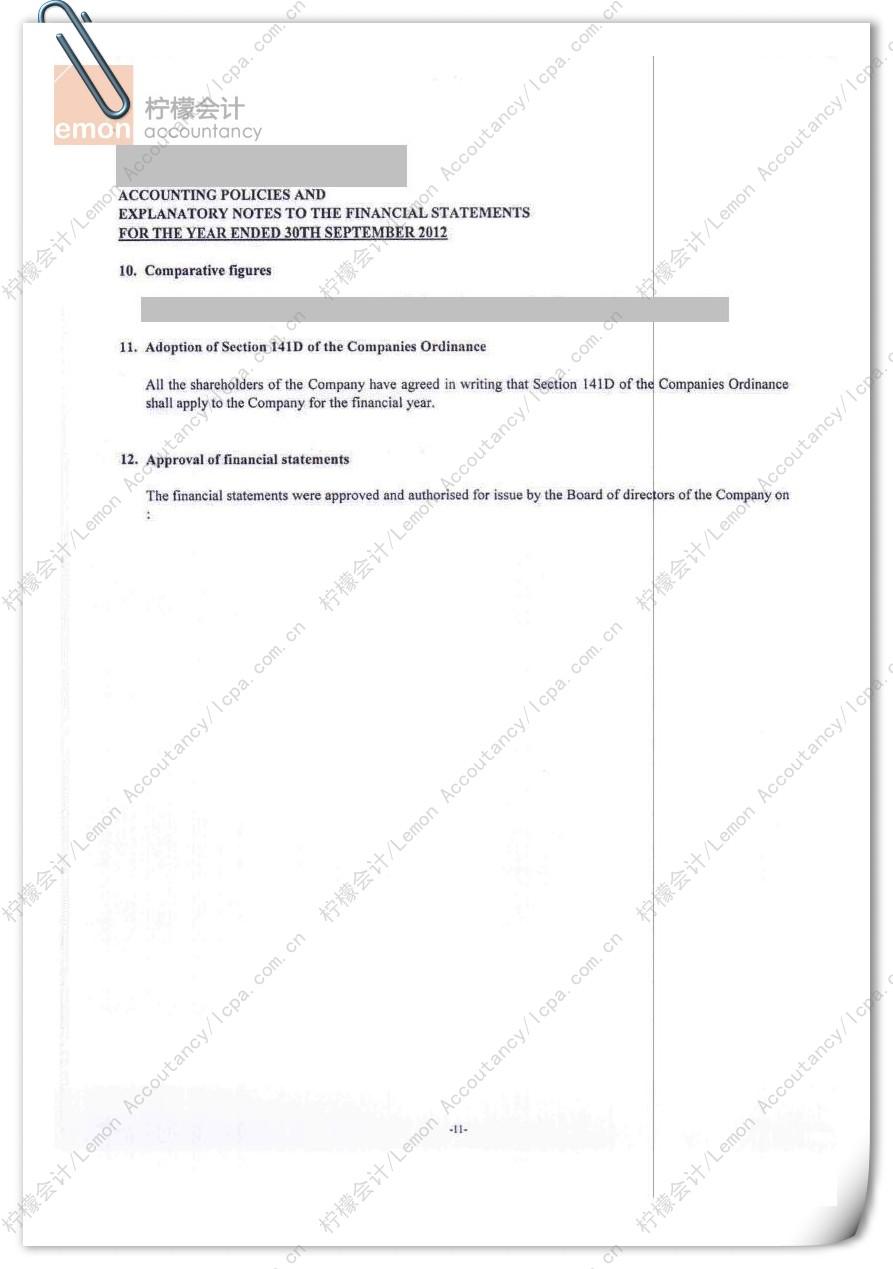 柠檬会计提供的香港公司审计报告/核数报告第12页:该页主要是对公司的其他财务报表科目或细节进行说明。