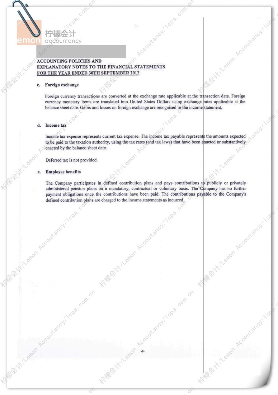 柠檬会计提供的香港公司审计报告/核数报告第9页:主要用以介绍公司所采取的外汇方针、员工福利以及税收安排等。
