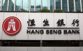 恒生银行是香港第二大上市银行。佰仕达提醒您,除汇丰外,恒生也是良好的选择。