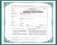 柠檬会计香港商业登记证
